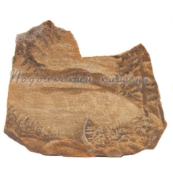 Картина из камня Залив Песчаник 43х40 см.