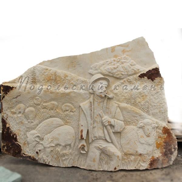 Картина на камне Чабан Размеры 135x100 см. Камень песчаник.