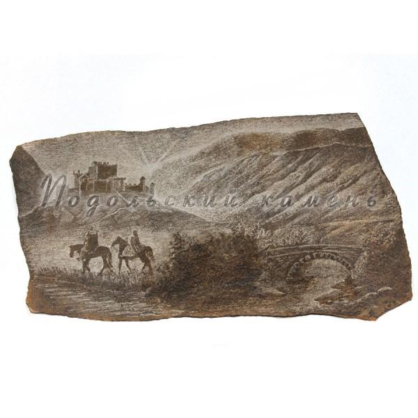 Картина на камне Дорога домой