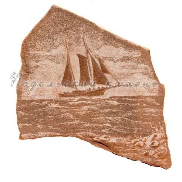 Картина на камне Парусник Песчаник 40х43 см.