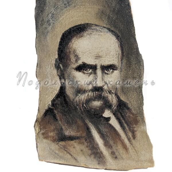 Картина на камне Шевченко Песчаник 62х35 см.