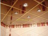 Фото  1 Кассеты металлические для подвесного потолка Черные 600х600мм Объемная 2259517