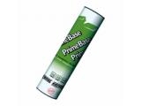 Фото  1 Подкладочный ковер Katepal (основа стеклохолст). PrimeBase U-EL 60/1700 м.кв. 91,80 1833,00 (20х1 м) 1400429