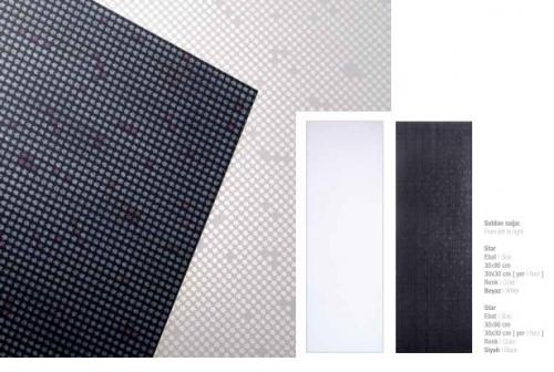 керамическая плитка Star формат 30х90, поверхность глянцевая. имеется напольная плитка, в формате 30х30.