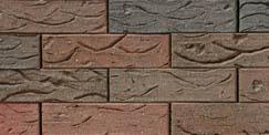Керамический кирпич КлинКЕРАМ, рустика гранит 43, М350-400