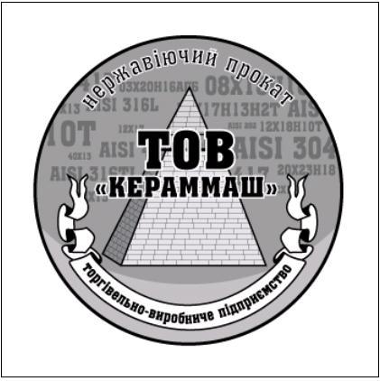 Кераммаш, ТОВ ТВП