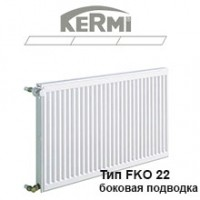 Стальной панельный радиатор Kermi FKO 22 500/1400 (2702)