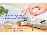Фото 1 Комплексный ремонт квартир, домов и офисов под ключ 333938