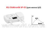 Фото  1 KG Elektronik Терморегулятор SP -03 для управления циркуляционным насосом ЦO 2024616