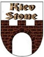 Киев Stone