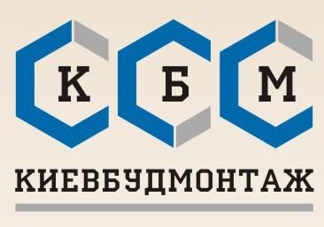Киевбудмонтаж, ООО