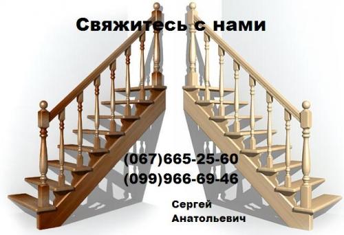КиевЛес