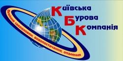 Киевская Буровая Компания