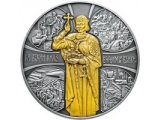 Фото  1 Киевский князь Владимир Великий серебро монета 20 грн 2015 1973729