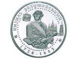 Фото  1 Кирилл Разумовский Гетьман серебро монета 10 грн 2003 1973098