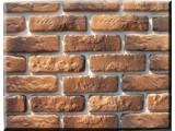 Кирпич античный - декоративный облицовочный материал в виде плиток.