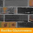 Кирпич клинкерный Rustika Glasurovana