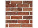 Кирпич колорадо красный - декоративный облицовочный материал в виде плиток.