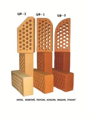 Кирпич лицевой керамический М200 (пустотелый). Большое разнообразие цветов. Подробнее - на сайте teremok. dn. ua