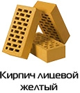 Кирпич облицовочный Евротон