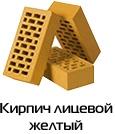 """Кирпич """"Евротон"""" Днепропетровск"""
