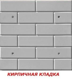 бетон с пенопластом купить