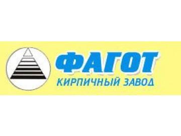 Кирпичный завод Фагот. Официальный дилер.