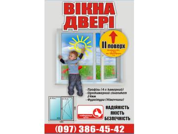 Китайчук Михаил Анатольевич Бар