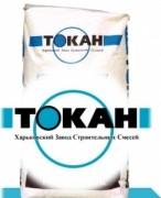 Клеевая смесь для пенополистирола ТОКАН – МСК (пенопласта и минераловатных утеплителей)