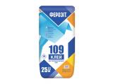 Фото  1 Клеевая смесь Ферозит 109 для теплоизоляционных плит 25 кг 2035018