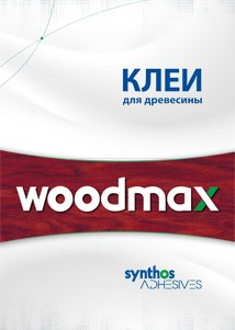 Клеи ПВА для древесины WOODMAX®