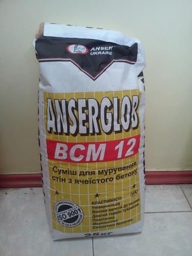Клей Anserglob BCM-11 для блоков из ячеистого бетона! В мешке 25кг клеевой смеси. Звоните!