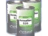Клей Armaflex - АC 520(0,5л)