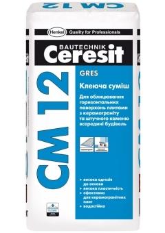 Клей для керамогранитной плитки Церезит см 12 Харьков
