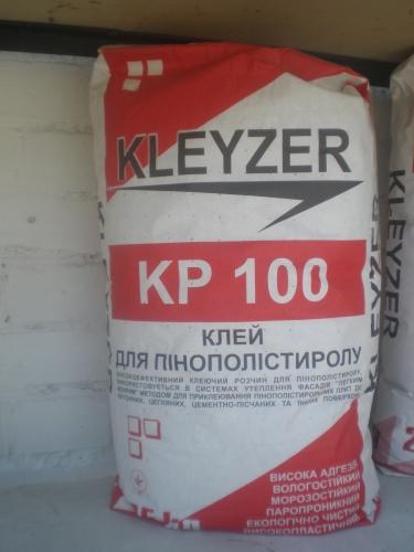 Клей для пенопласта KLEYZER KP-100 (25кг)