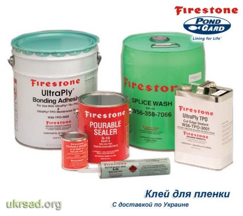 КЛЕЙ ДЛЯ ПЛЕНКИ Bonding Adhesive от firestone