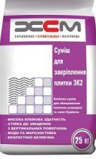 Клей для плитки ЗК2 (для внешних работ)