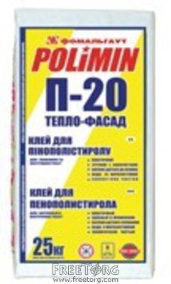 Клей для системи утеплення ПОЛІМІН П-20 25кг