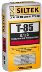 Клей для теплоизоляции Siltek T-85, 25 кг. оптовые цены на сайте