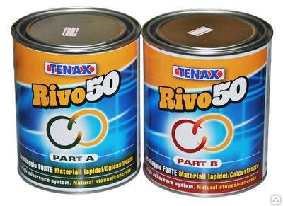 Клей епоксидный двухкомпонентный Rivo 50, Киев, Украина