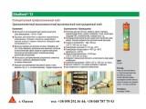 Клей полиуретановый Sika Bond®–T2 высокопрочный эластичный