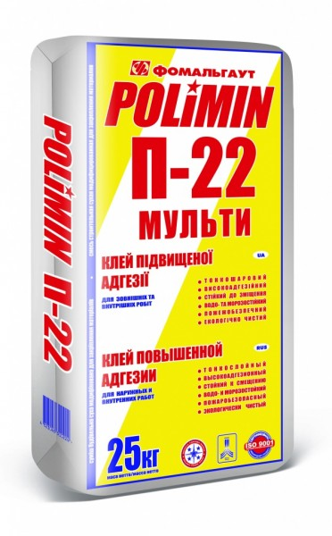 """Клей повышенной адгезии """"Мульти-клей"""" П-22 Полимин (25кг)"""