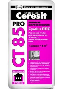 Клей ППС Ceresit CT-85 PRO. Для приклеивания и защиты пенополистирольных плит при утеплении фасадов зданий.