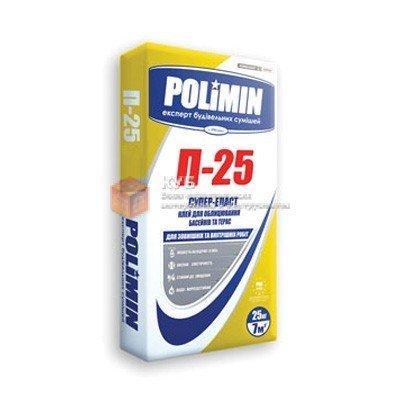 Фото  1 Клей Супер-эласт Полимин П 25 (Polimin P 25) для бассейнов (25 кг) 1750225