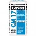 Клей Церезит см 17 для керамогранитных и др плиток Харьков