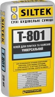 Клей универсальный T-801, 25 кг, оптовые цены на сайте