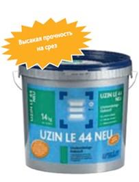 Клей UZIN LE 44 NEU для натурального линолеума. Пригоден для повышенных нагрузок. Без растворителя
