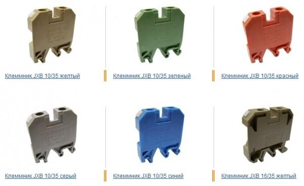 Клеммник JXB 50/35 (Клеммники наборные винтовые на DIN-рейку) желтый/ зеленый/ красный/ серый/синий