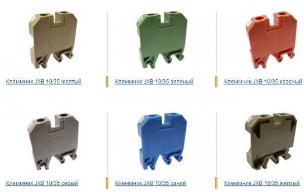Клеммники наборные винтовые на DIN-рейку JXB 10/35 желтый/ JXB 10/35 зеленый/ JXB 10/35 красный/ JXB 10/35 синий