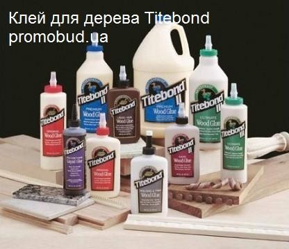 клей для дерева Titebond фото